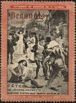 19-60 - Beauvais - 1933 Fête Jeanne Hachette