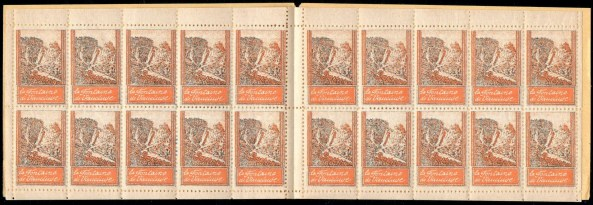 21-84 - Fontaine - Carnet 1932 - 2B