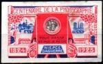 12-75 - Paris - 1925 - Centenaire Photo